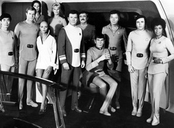 Star Trek Gallery - tmp_cast06.jpg