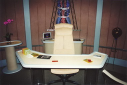 Star Trek Gallery - trois_office_ins.jpg